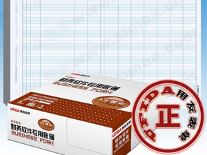泰(tai)安暢捷通軟件,用友耗材,用友憑(ping)證賬(zhang)表,泰(tai)安用友軟件,泰(tai)安財務軟件,泰(tai)安專賣(mai)軟件,泰(tai)安餐(can)飲軟件,商場超市軟件,進銷存軟件