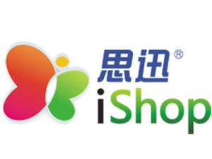 泰(tai)安思迅(xun)軟件,便利店軟件,思迅(xun)零售系統,泰(tai)安用友軟件,泰(tai)安財務軟件,泰(tai)安專賣(mai)軟件,泰(tai)安餐(can)飲軟件,商場超市軟件,進銷存軟件
